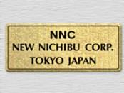 Ню Ничибу Корпорейшън ТП