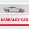 Даскалов Кар ООД