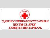 ДКЦ Свети Лука – Диабетен център EООД