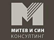 Митев и Син Консултинг ООД