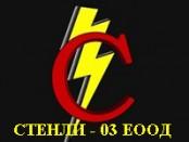 Стенли-03 ЕООД