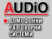 Аудио Електроника ЕООД