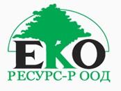 Еко Ресурс – Р ООД