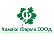 Химакс Фарма ЕООД