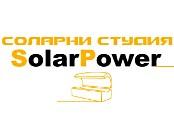 Соларни студиа Solar Power