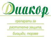 Диакор ООД
