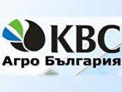 КВС Агро България ООД