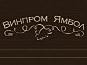 Винпром Ямбол ЕАД