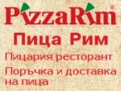 Пицария Рим