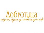Къща за гости Добротица