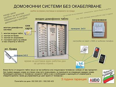 audio-vn-1