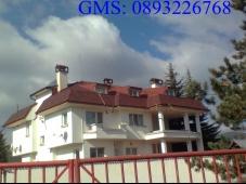 lcd.alle.bg-196d7968-227-170-2-2-ups-ri-ndwimoslh8