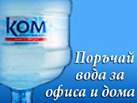 naturalna_min_voda_kom-pic4