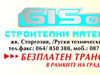 gis_04-pl-pic1-1
