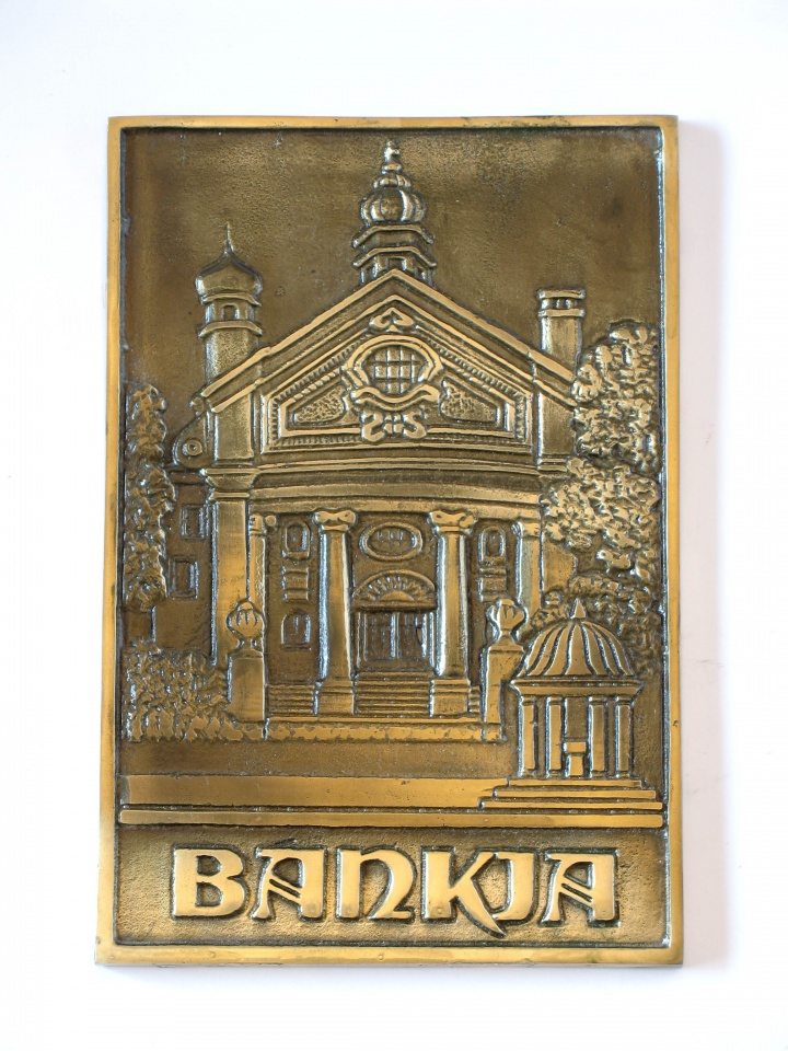 плакет-Банкя