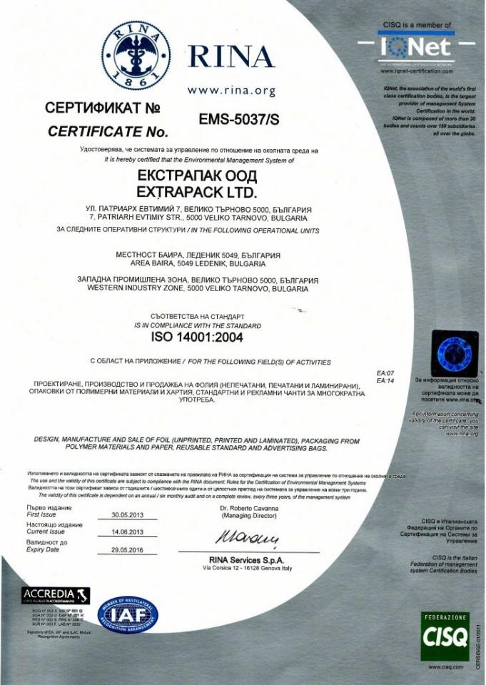 ISO14001-2004-545c3a52-1200