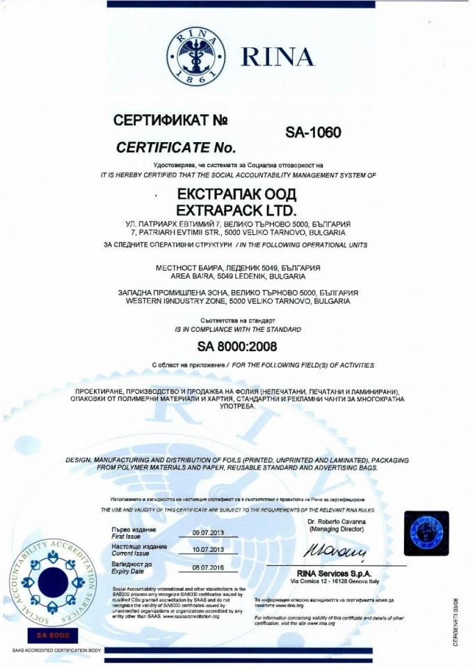 SA8000-2008-f4176efc-1200